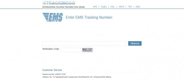 tracking go ems tracking number form