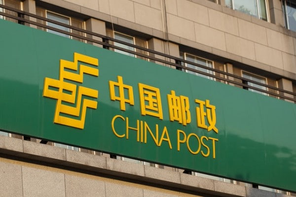 company logo and signage of the China Post