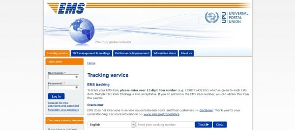 package tracking form via EMS.post